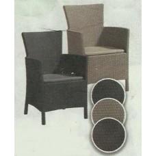 Кресло 2099