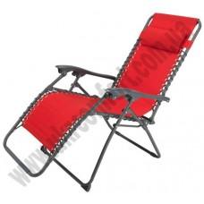 Кресло раскладное для отдыха 1596