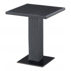 Стол из искусственного ротанга 1020