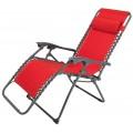 Раскладные стулья (8)