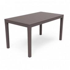 Прямоугольный пластиковый стол Самантра