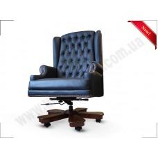 Кресло руководителя Лондон